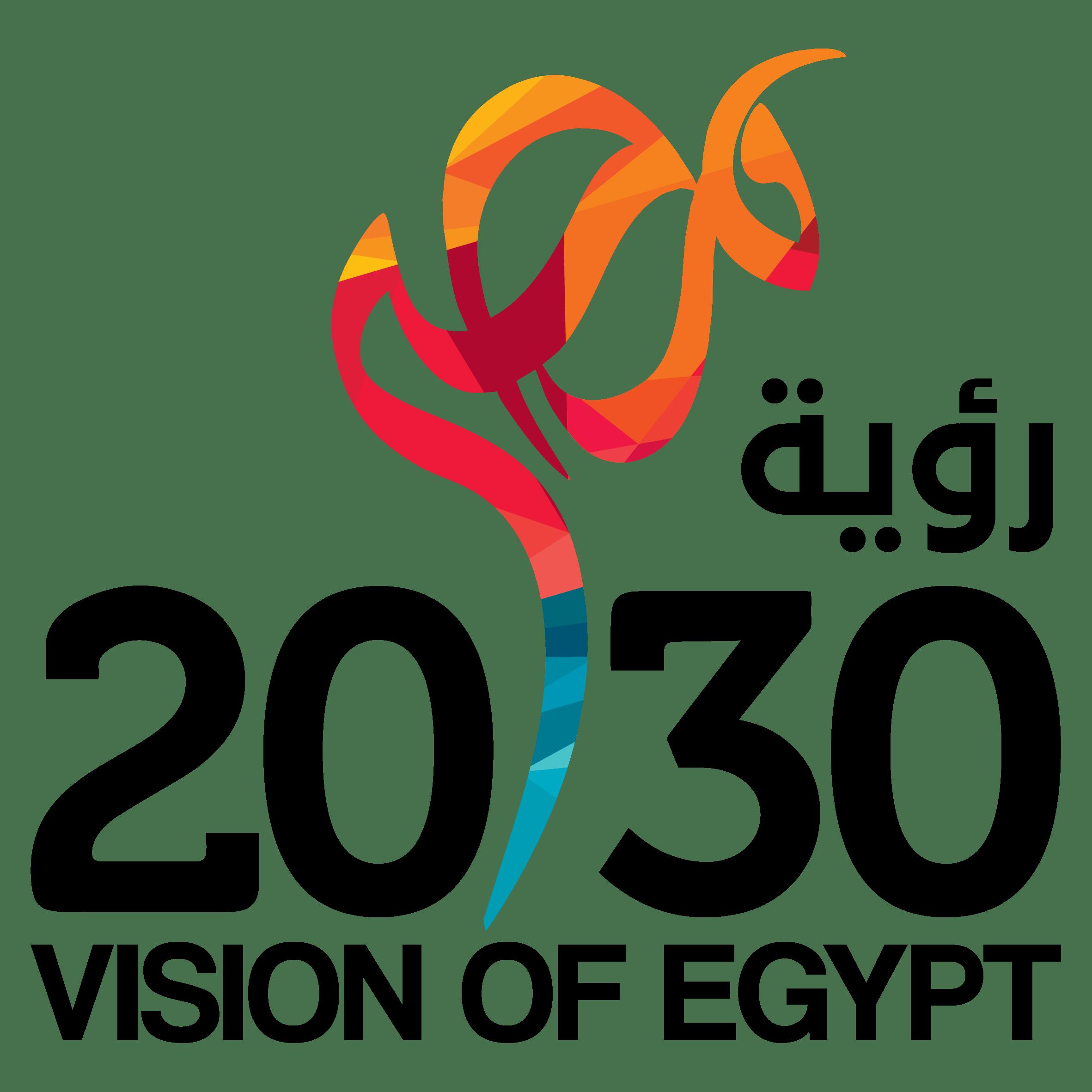 Egypt's 2030 Vision
